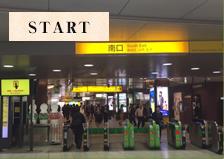 浜松町駅を降り、「南口」改札を出て直進します。