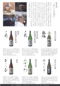 fukunohana_blog2