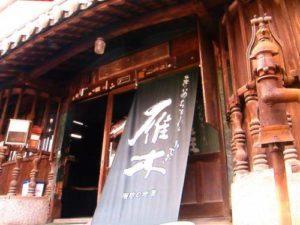 fukunohana_blog7