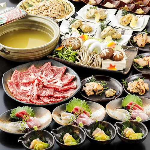 旬懐石・山口ゆかりの宴 2.5時間飲み放題付 全8品 8,000円(税込)